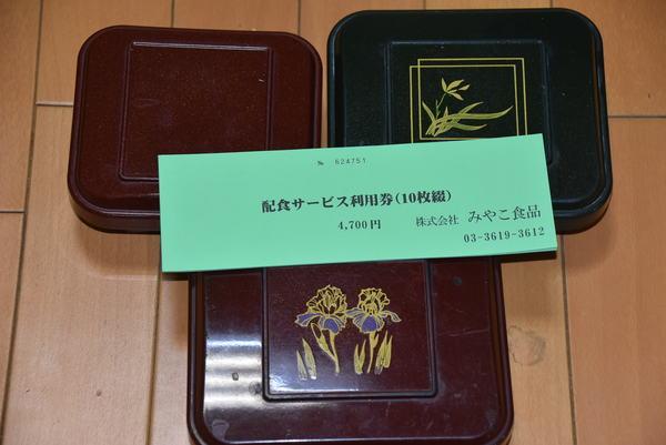 DSC_2047.JPG