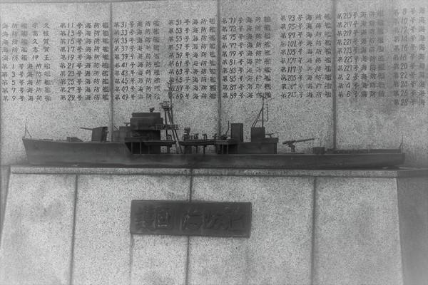 DSC_1857 (2).JPG