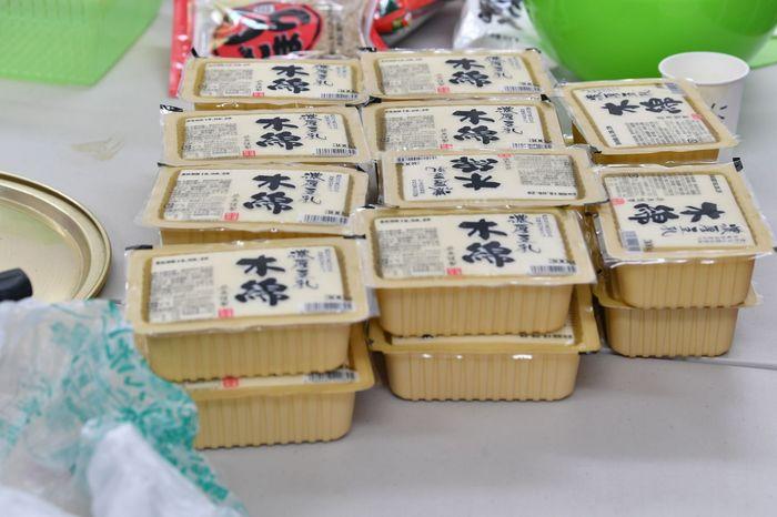 買ってきた豆腐です.JPG